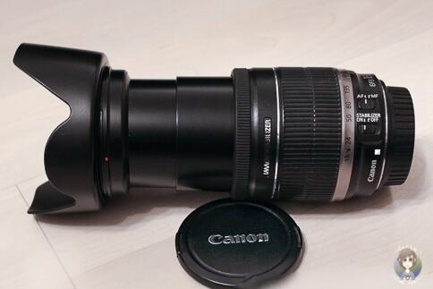Canon-Reiseobjektiv