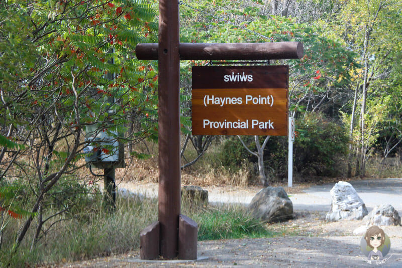 Haynes Point Provincial Park (1)