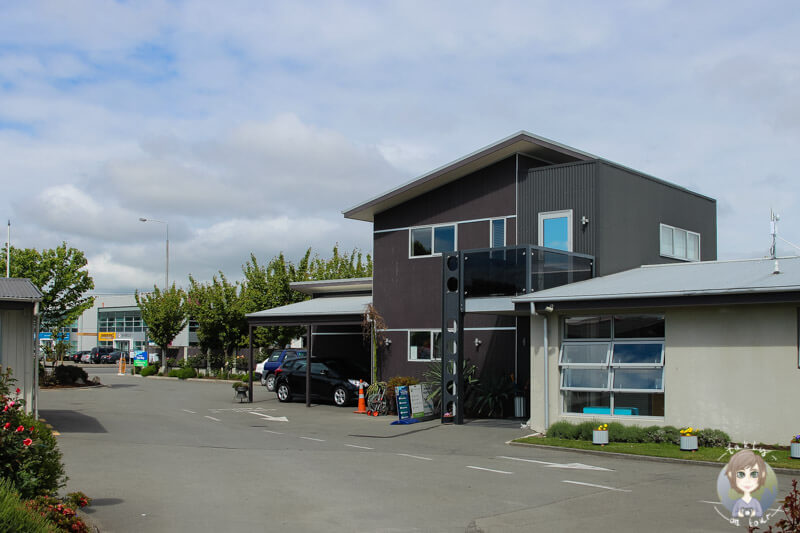 Amber Kiwi Holiday Park in Christchurch (8)