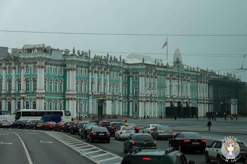 Schloss in St. Petersburg