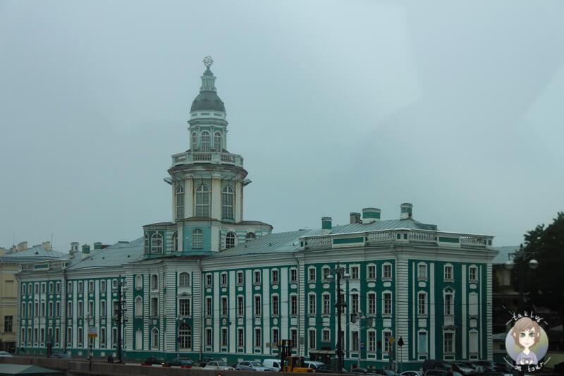 Schloss Peterhof in St. Petersburg (2)