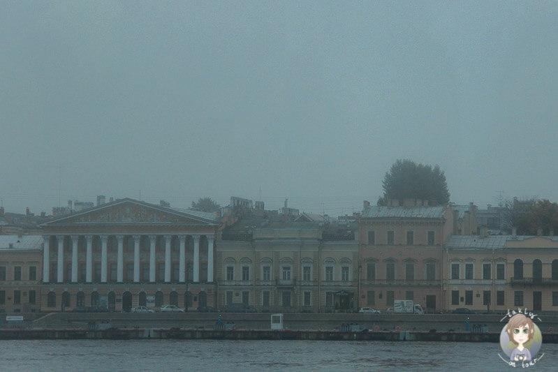 St. Petersburg im Nebel