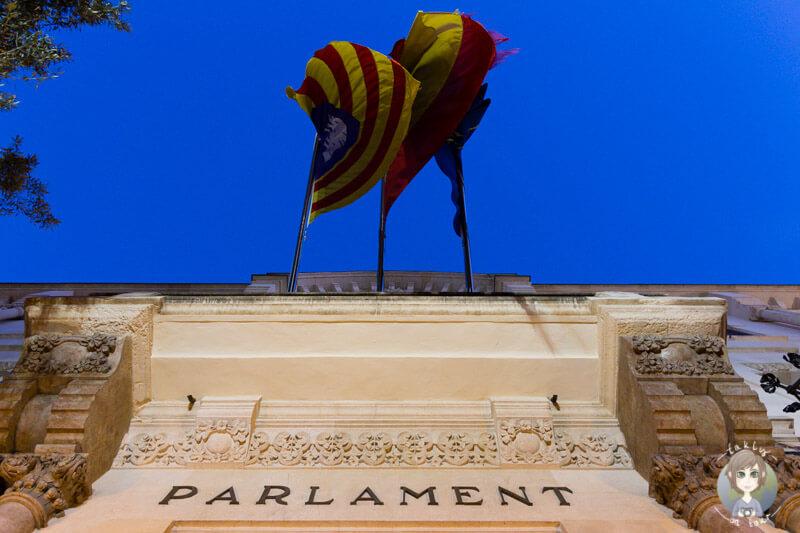 Das Parlamentsgebäude von Palma