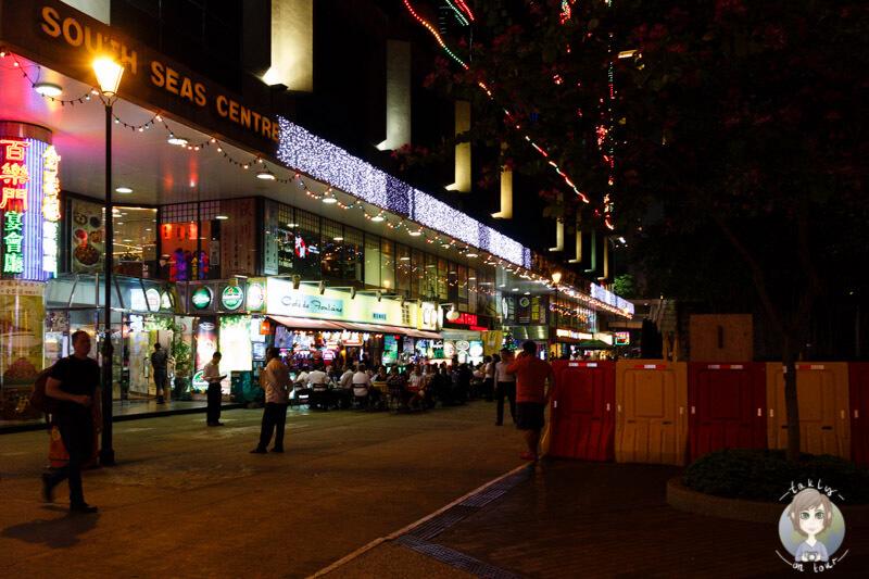 Das South Seas Centre in Kowloon, Hongkong