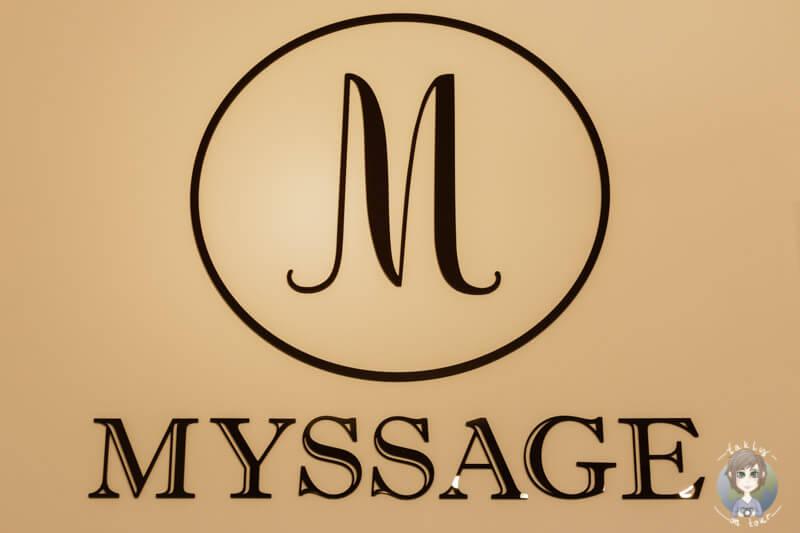 Massagepraxis in Koeln Myssage