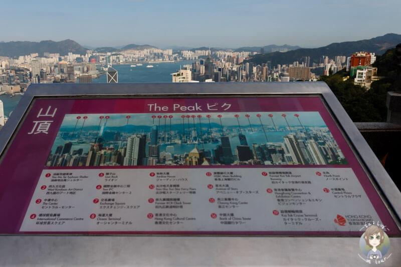 Peak in Hong Kong