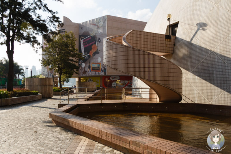 Das Space Museum und Museum of Art in Hong Kong