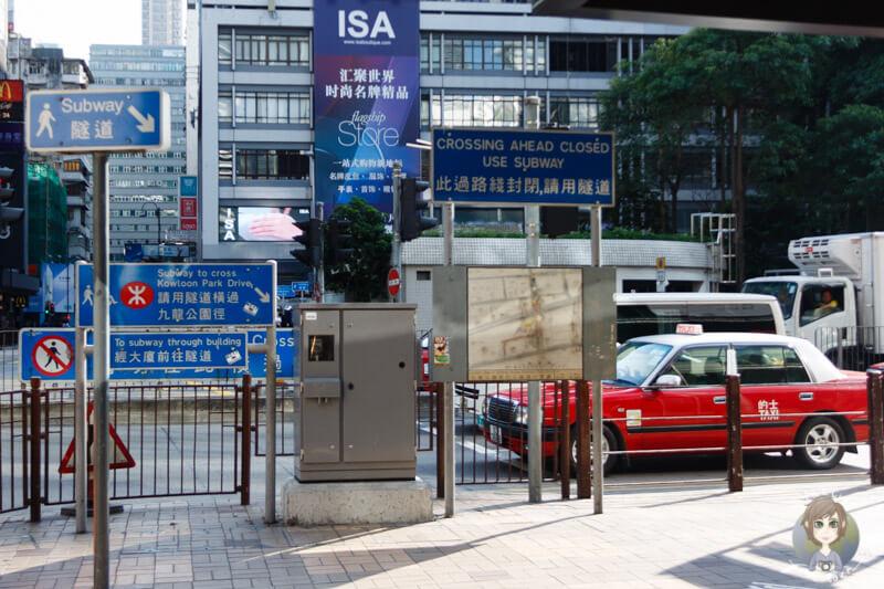 Straßenschilder in Hong Kong