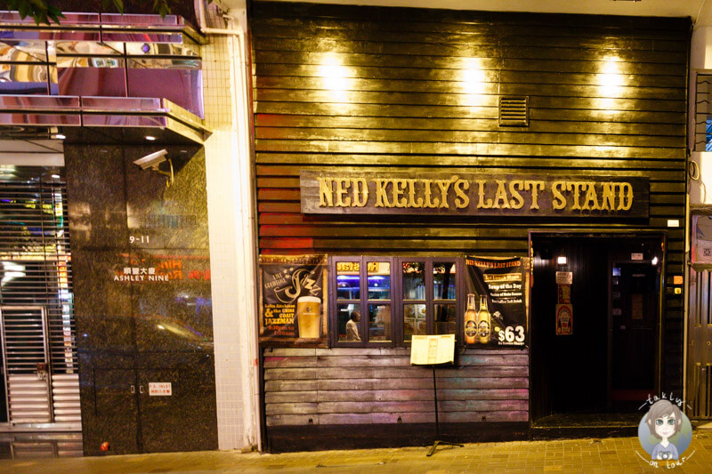 Tolle Jazzbar Ned Kelly's Last Stand in Kowloon, Hong Kong