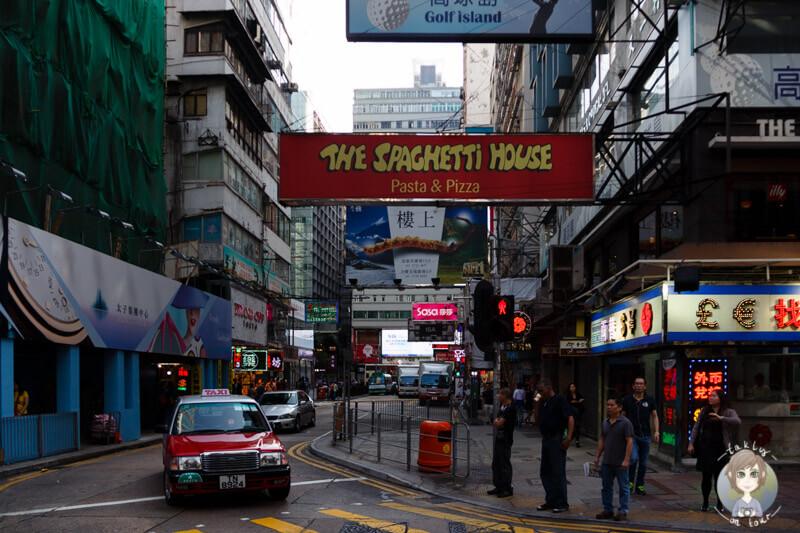 Das Gassengewirr von Kowloon, Hong Kong