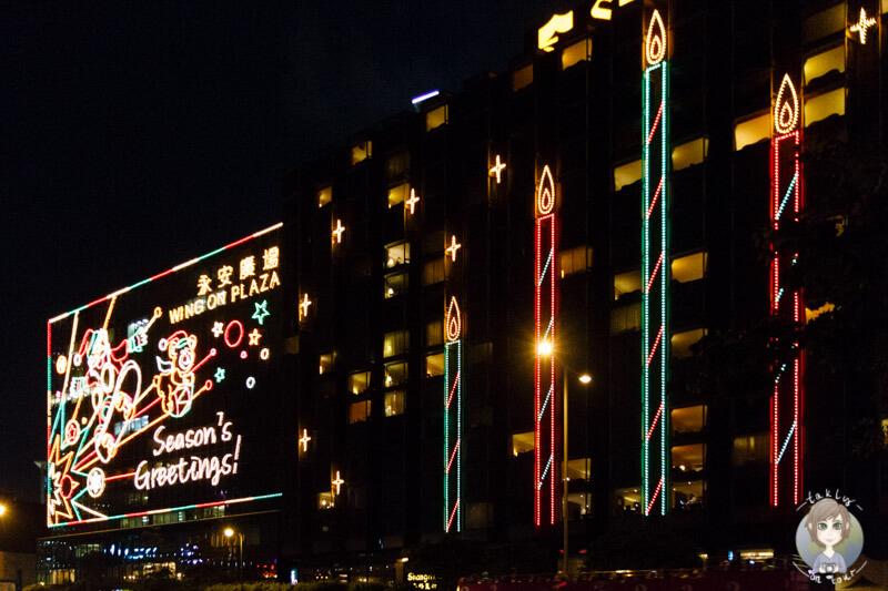 Weihnachtsstimmung in Hong Kong