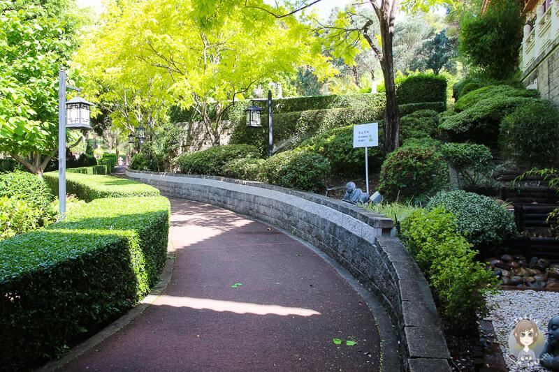 Parkanlage im Nan Tien Temple