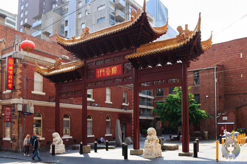 Ein schönes Tor im Chinatown