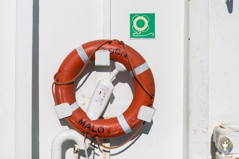 Sicherheit auf den Fähren in Norwegen