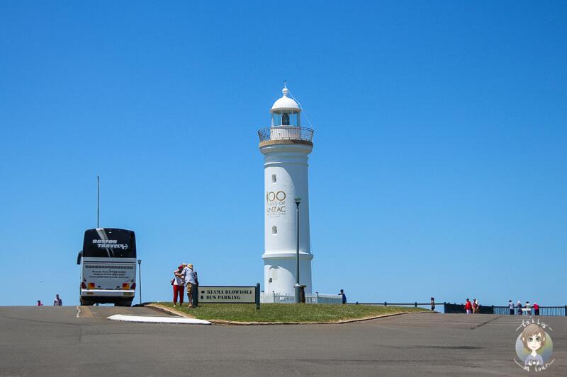 Kiama Lighthouse, NSW